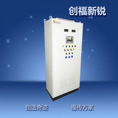 北京创福新锐厂家供应变频控制柜西门子
