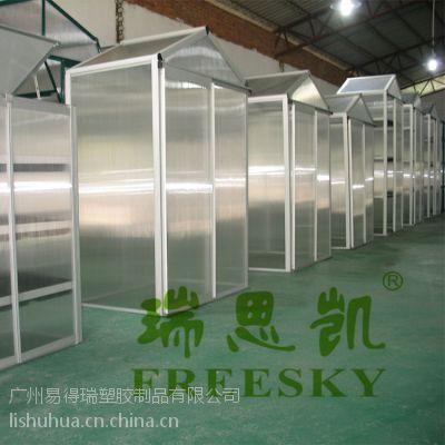 瑞思凯中小型组装式阳光温室花棚 PC阳光板小型家庭花房