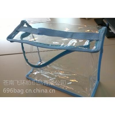 定做车缝PVC袋子 PVC拉链礼品袋 化妆品透明塑料包装袋