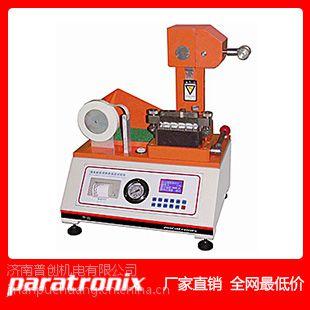 济南普创PL-01 厂家大促销 数显式微电脑纸张层间结合测试仪