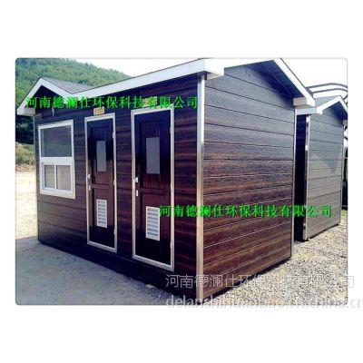 河北移动公厕|安阳临时厕所|商丘生态公厕|新乡洗澡间厕所报价