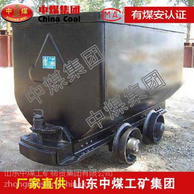 MGC1.7-9D固定车箱式矿车,MGC1.7-9D固定车箱式矿车坚固耐用,ZHONGMEI