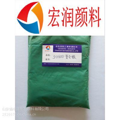 供应地坪专用一品氧化铁颜料氧化铁绿(复合绿)