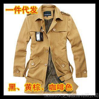 风衣 男式韩版修身内植绒单排扣 男外套 男 风衣 冬季大衣秋冬季