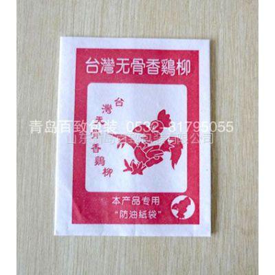 供应防油纸袋厂家批发,防油纸袋厂家定做,防油纸袋印刷