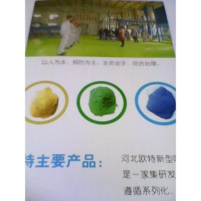 供应环氧粉末、单层环氧粉末、双层环氧粉末、3pe环氧粉末(3PE)