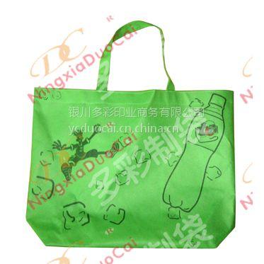 宁夏无纺布手提袋厂家免费设计定做个性广告手提袋多彩
