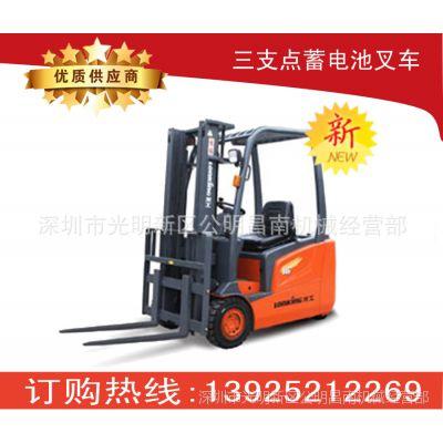 深圳三支点电瓶叉车 龙工蓄电池平衡重式叉车 LG16BE电动叉车