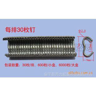组笼钳子M型扣环组装鸡笼专用钳子