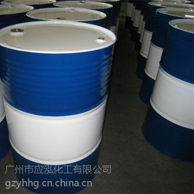 高沸点溶剂二乙基卡必醇DE 99.7%