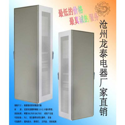 仿威图机柜 网络服务器机柜 PS机柜