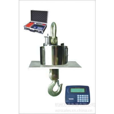 供应15吨吊秤,无线吊秤,钢材市场专用秤,防水秤