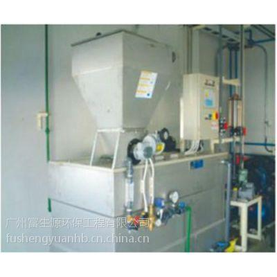 一体化自动加药装置,龙岩自动加药装置,富生源(已认证)