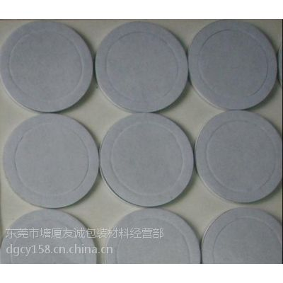 供应EVA胶垫 EVA泡棉胶垫 EVA高发泡厂家