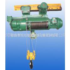 供应大量直供16tCD1(HC型)型钢丝绳电动葫芦 价格低廉