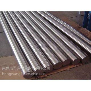 东莞圣超专业销售2J79因瓦合金 2J10永磁材料