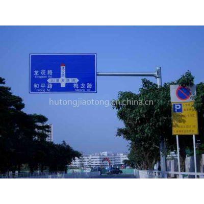 供应互通交通标志杆、L型标志杆、路牌杆、八角杆、炭素结构钢立柱、道路标志杆、高速公路路牌杆