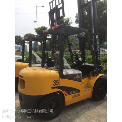 深圳叉车出租公司供应柳工3.5吨内燃平衡重式叉车