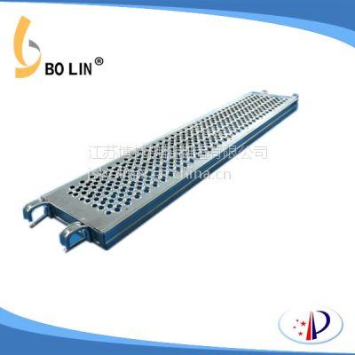 江苏博林批发供应高强度Q235镀锌带钩钢跳板脚手板脚踏板
