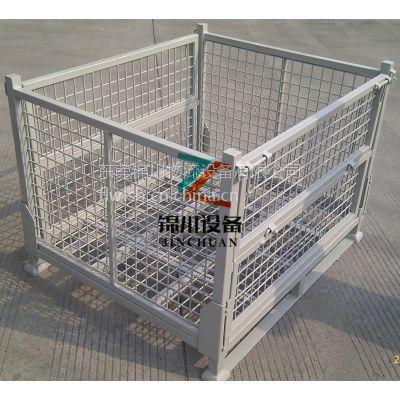 东莞锦川专业定制折叠物料笼 扶手式仓储笼 周转笼生产厂家