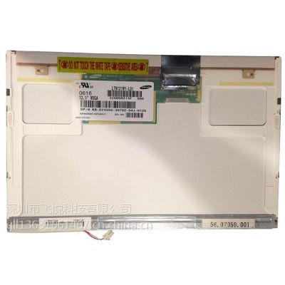 供应批发B121EW03 LTN121W1-L03 12.1寸液晶笔记本屏幕