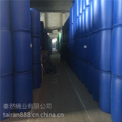 宝鸡8.5kg单环桶|环已酮包装|蜂蜜包装桶|纯原料生产|厂家直销