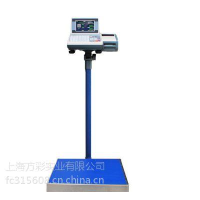 湖南批发销售200KG/20G可编辑PLU号不同产品名快捷称重打印电子秤