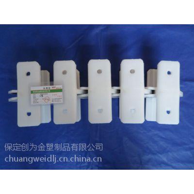 矿用H型电缆夹强度_创为H型电缆夹质量