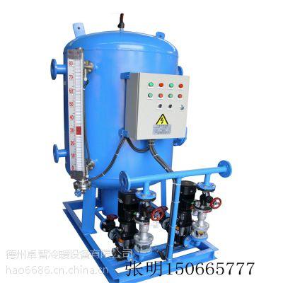 天津生产 节能环保 冷凝水回收器 凝结水回收装置 厂家