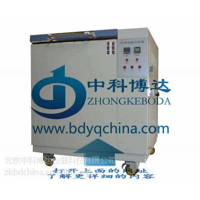 防锈油脂试验箱生产厂家,GB/T2361防锈油脂试验仪器(中科博达)