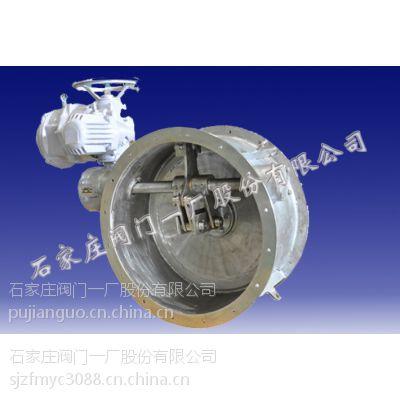 供应石家庄阀门一厂环球牌核三级电动摆杆式密闭阀(H3D941SH/X-0.1PDN100-3000)
