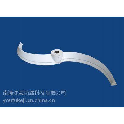 江苏优氟提供 钢衬四氟搅拌 滚PO 聚四氟乙烯喷涂搅拌叶
