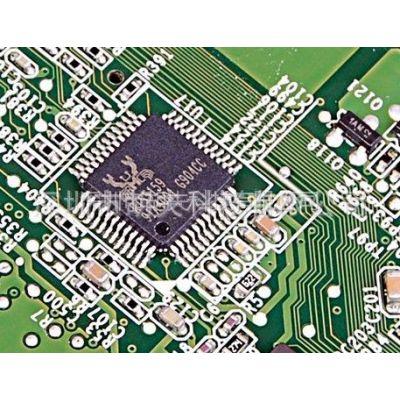 供应电脑主板IC RTS5159-GR  REALTEK  原装靓货热卖