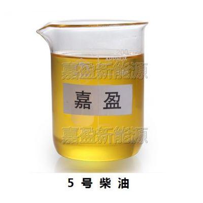 供应广东燃料油价格从优  汕头、佛山柴油工厂 珠海柴油价格