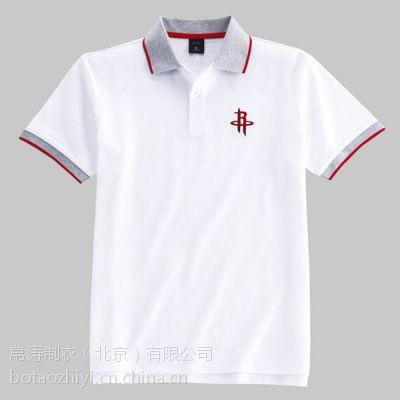 供应北京女T定做,女士T恤订制,定做白沟T恤衫面料