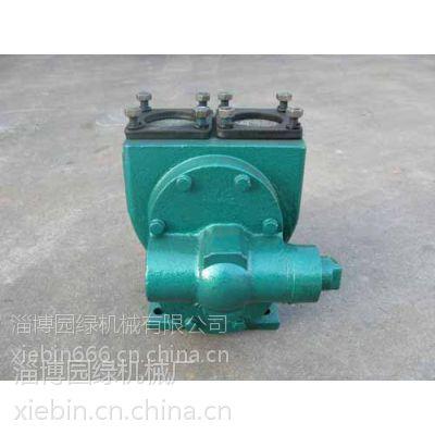 60YHCB-30B圆弧齿轮油泵