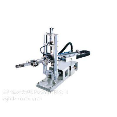 供甘肃机械手和兰州注塑机专用机械手厂家