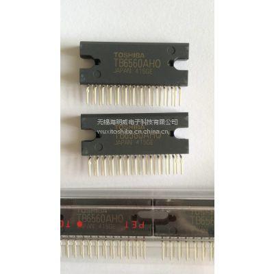 电机驱动芯片TB6560AHQ现货东芝代理商
