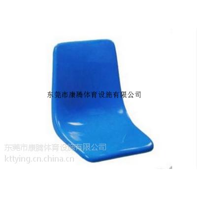 玻璃钢靠背椅面 快餐餐椅面 玻璃钢凳面 看台椅面 体育场看台座椅