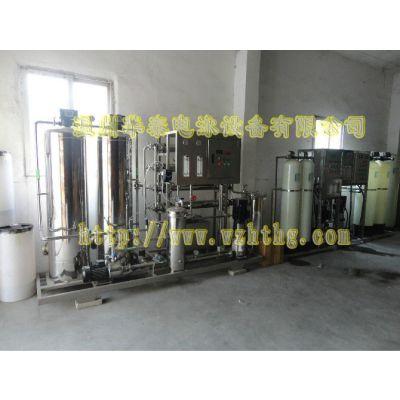 供应FS1000Z反渗透纯水机、纯水设备、反渗透纯水设备