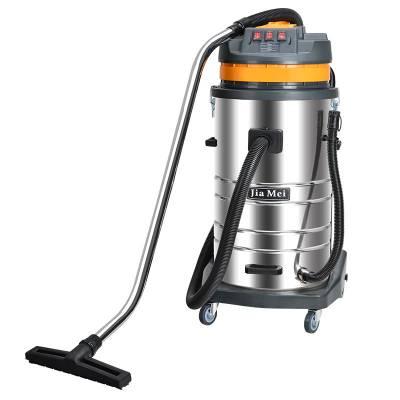 供应批发BF585-3嘉美吸尘吸水机、三马达80升吸尘器