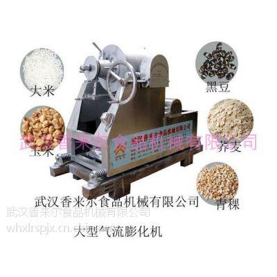 武汉香来尔(图),多功能膨化机,神农架膨化机