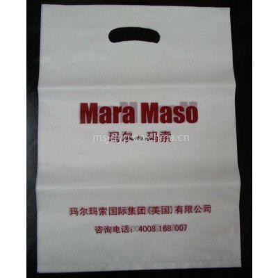 供应西安塑料袋 食品袋 塑料打包袋 酒店塑料打包袋 纸手提袋