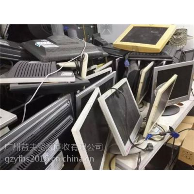 南沙电脑回收_广州益夫回收(图)_二手电脑回收