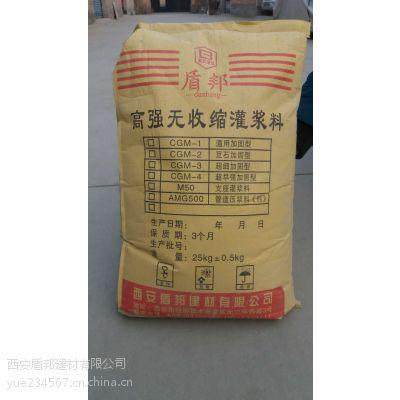 蒲城高强灌浆料销售厂家 蒲城二次灌浆料价格