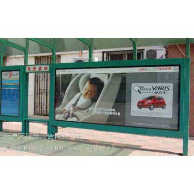 天津武清区公交广告【候车亭】【公交站牌】价格【武清区电梯广告】