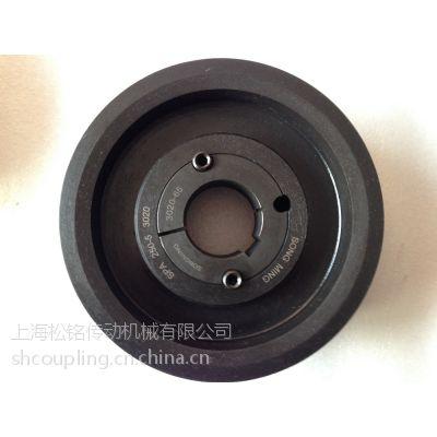 SPA300-3锥套皮带盘SONGMING厂家非标定制优惠
