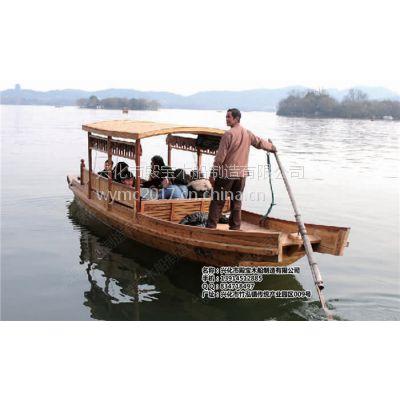 殿宝木船供应10人座摇橹船 竹篷船 6.6粮油景区旅游船(观光船价格)