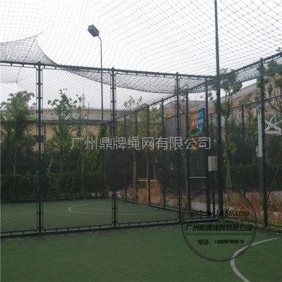 供应高尔夫球网 高尔夫练习场网(围网)价格 高尔夫球网生产厂家