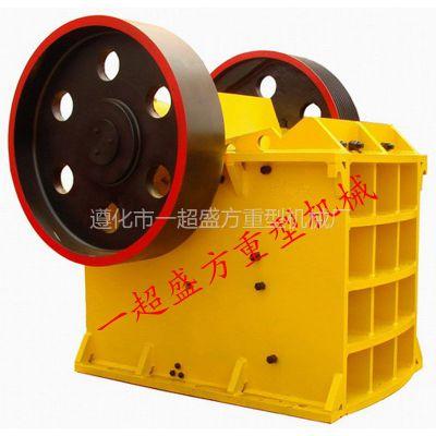 供应盛方牌矿山机械及行业设备,开采选矿设备,颚式破碎机